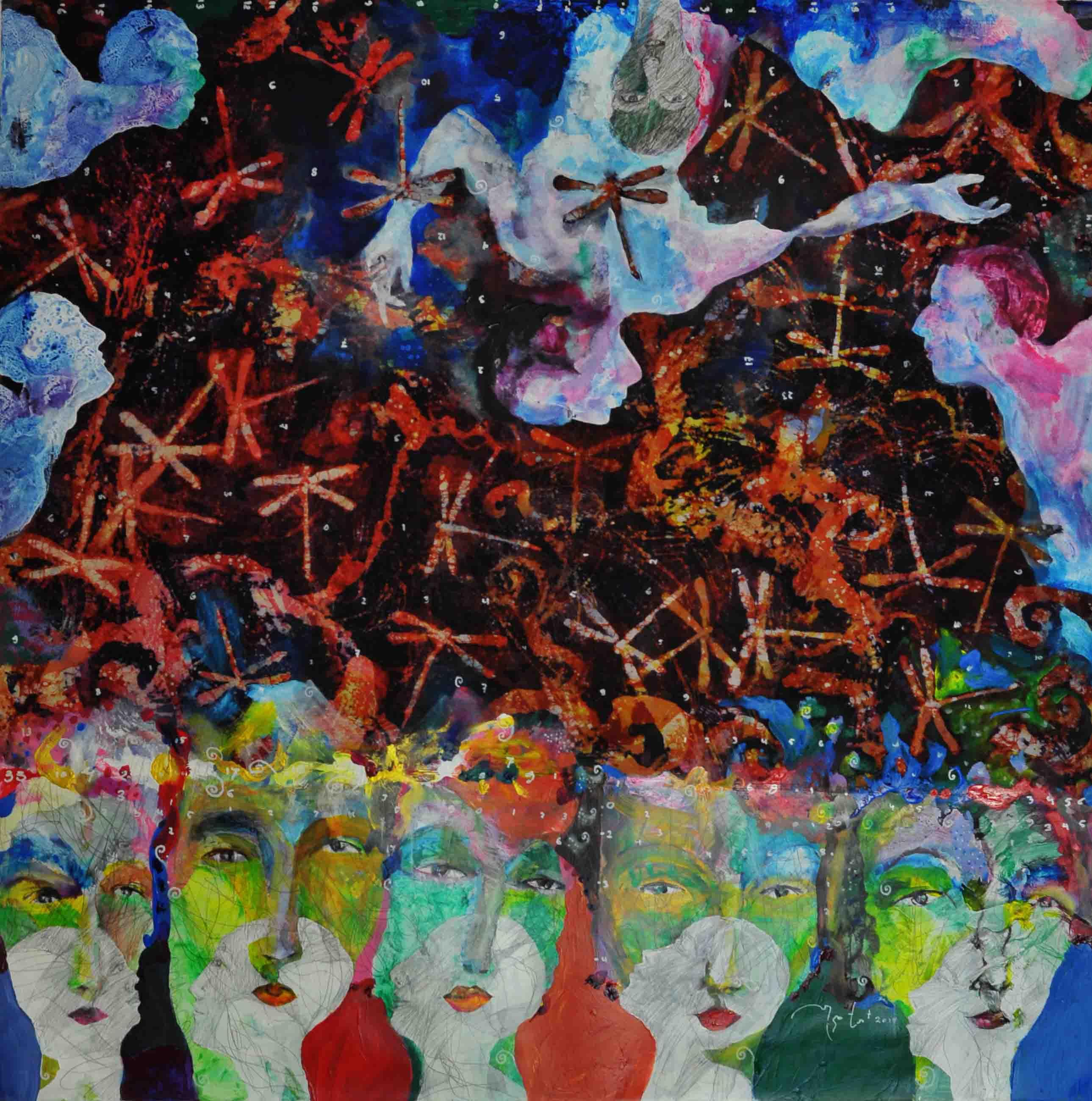 Reincarnation 2 | Gatot Widodo | Abo Gallery